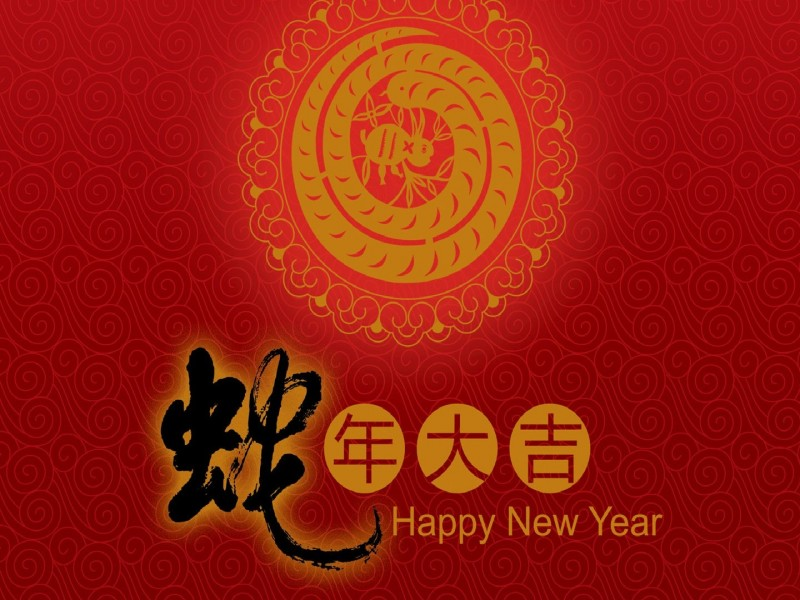 Hình nền Happy New Year